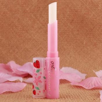 小草莓PINK MAGIC粉色滋润保湿持久着色变色唇膏