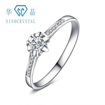华晶培育钻石-18K金钻石戒指