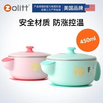 zolitt儿童餐具婴儿注316不锈钢水保温碗宝宝防摔碗辅食碗吸盘碗