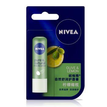 妮维雅自然舒润护唇膏柠檬橄榄4.8g