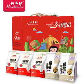 好多树红枣核桃干果休闲零食特产非新疆和田大枣干果礼盒2500g