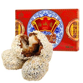 山西特产闻喜任诚意煮饼传统原味290gx4盒好吃手工糕点心甜点
