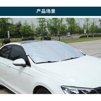 遮阳用品车载遮阳挡简易按照汽车太阳挡150*70CM镭射前档遮阳挡