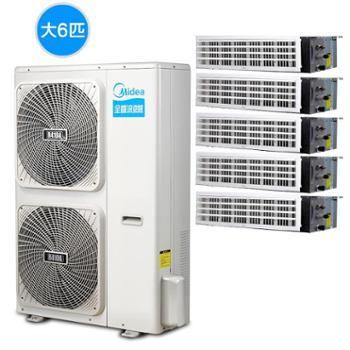 美的(midea)大6匹家用中央空调冷暖变频一拖五嵌入式风管机多联机MDVH-160W