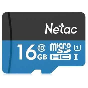 Netac/朗科P50016GClass10高速microSD存储卡16GB手机内存卡TF卡闪存卡