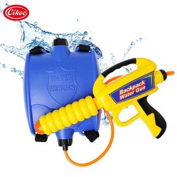 cikoo新品彩盒背包水枪夏季户外戏水水枪沙滩儿童玩具