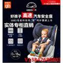 【8系高速座椅】CS868奥迪奔驰宝马汽车通用好孩子GBES吸能宽舒型汽座GBES溃缩缓冲装置坐椅高速公路安全座椅0-4岁 isofix硬接口
