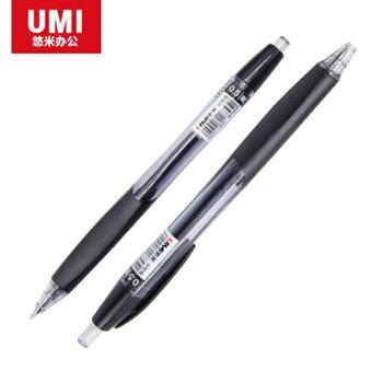 悠米 时尚三角杆中性笔0.5mm S01003D 黑(支)学习办公 一支