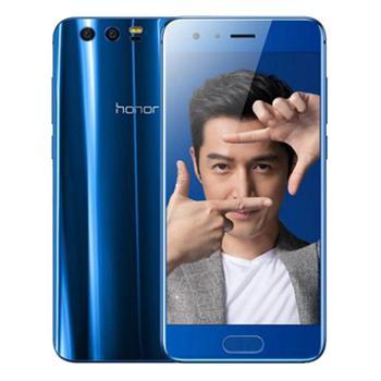 【顺丰包邮】HUAWEI/华为荣耀9 全网通4G 移动联通电信 双卡双待 智能手机