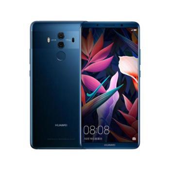 华为 HUAWEI Mate10 Pro 全网通4G手机 双卡双待 Mate 10Pro