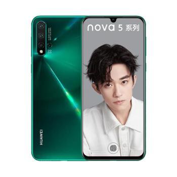 华为(HUAWEI) nova 5 pro 全网通4G手机 nova5pro