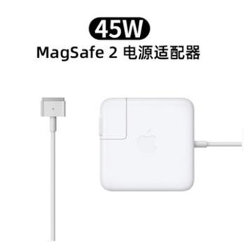 Apple 苹果笔记本充电器45W/60W/85W 原装 MacBook air 电脑