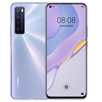 HUAWEI 华为 Nova7 麒麟985 移动联通电信 5G全网通 双卡双待 智能手机