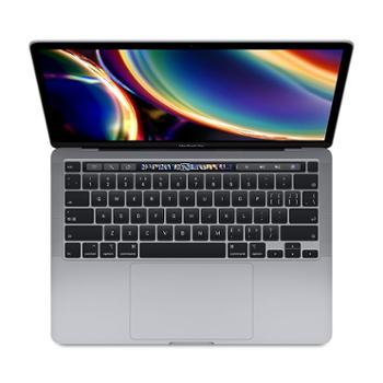 2020款 Apple Macbook Pro 13.3英寸 苹果笔记本电脑 A2289/A2251