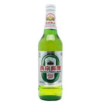 【石河子市屋头串串香店】燕京鲜啤500ml(O2O活动购买,其他地区暂不发货)
