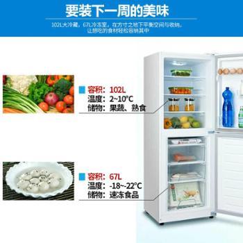 Midea/美的 BCD-169CM(E)双门冰箱小型家用双开节能小双门电冰箱