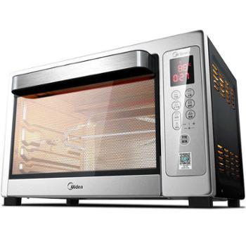 【陕西晟木电子】Midea/美的 T7-L382B智能电烤箱家用烘焙多功能全自动迷你大容量