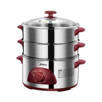 【陕西晟木电子】美的 WSYH26A 电蒸笼不锈钢多功能超大容量电蒸锅三层