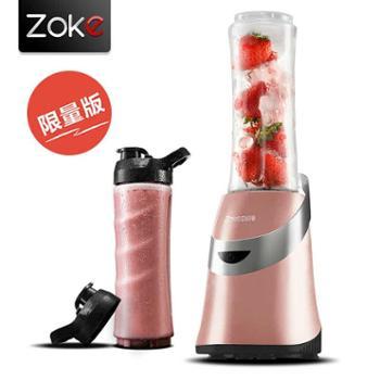 【陕西晟木电子】Zoke中科电 Por-T便携式榨汁机迷你家用多功能炸果汁机电动榨汁杯