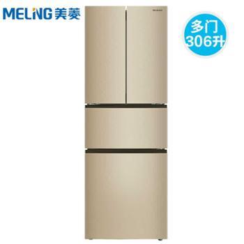 MeiLing/美菱BCD-306WPCX多门对开风冷无霜变频四门家用电冰箱