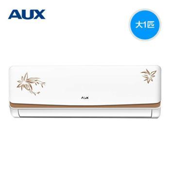 【陕西晟木电子】AUX/奥克斯 KFR-26GW/BpNFI19+3大1匹冷暖型变频挂式挂机家用空调