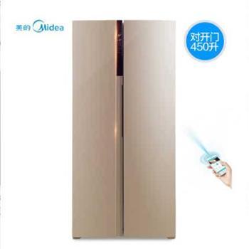 【陕西晟木电子】Midea/美的BCD-450WKZM(E)智能云对开门风冷无霜家用节能电冰箱