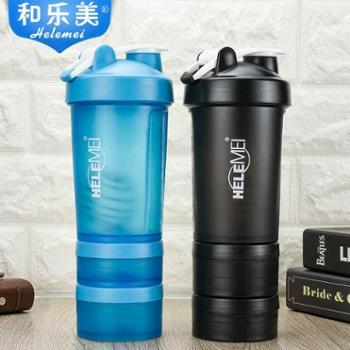 和乐美 健身运动水杯水壶蛋白粉摇摇杯塑料杯带刻度搅拌杯大容量