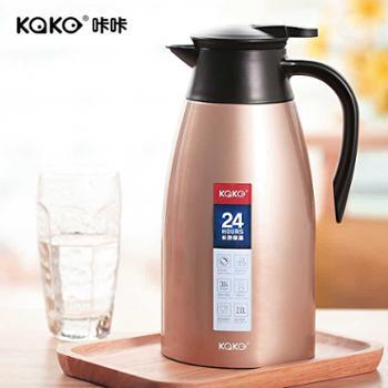 咔咔欧式304不锈钢保温壶家用暖壶大容量热水瓶真空保温瓶暖瓶2L
