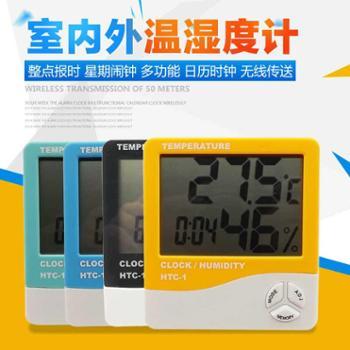 华盛电子数字干湿温度计室内高精度温湿度计家用台式温度表带闹钟HTC-1经典款干湿温度计
