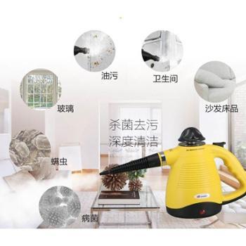 宏邦高温高压家用蒸汽清洁机厨房油烟机清洗机甲醛贴膜熏蒸机包邮