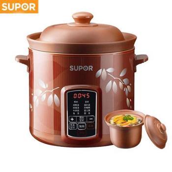 SUPOR/苏泊尔 DG40YC806-26智能电炖锅紫砂锅陶瓷煲汤家用全自动