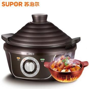 SUPOR/苏泊尔 TG30YK802-40电炖锅电砂锅炖盅紫砂陶瓷煲汤锅