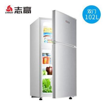 Chigo/志高 BCD-102P2D小型冰箱家用两门双门电冰箱冷冻冷藏宿舍