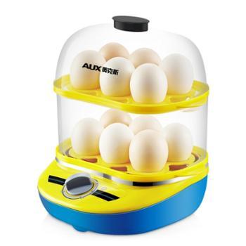 奥克斯煮蛋器双层迷你蒸蛋器自动断电神早餐鸡蛋羹机家用小型定时