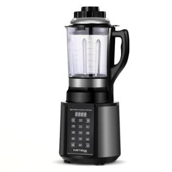海蒂诗破壁机加热家用全自动豆浆机免过滤多功能破壁料理机养生机