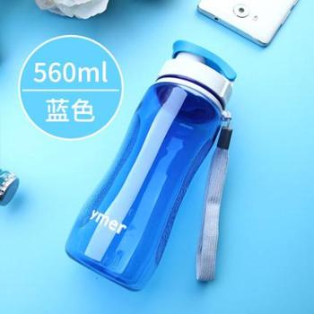 儿童运动健身便携塑料女韩版水瓶夏清新简约韩国可爱小学生水杯子560ml蓝色