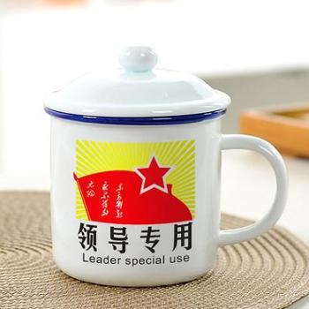 杯子陶瓷马克杯带盖复古水杯办公室创意茶缸定制怀旧经典仿搪瓷杯领导专用