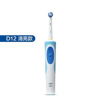 德国博朗欧乐B/oral-b电动牙刷成人充电式清洁自动 D12 033W亮杰