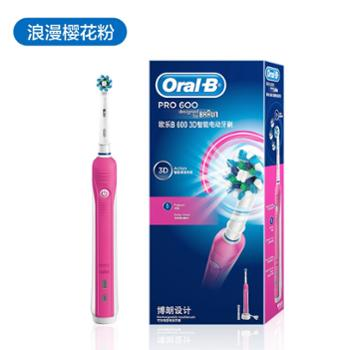 博朗oral-b/欧乐b电动牙刷 成人 充电式家用全自动声波旋转式d16