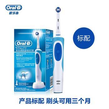 德国博朗欧乐B/oral-b电动牙刷成人清亮型 自动牙刷充电式德国精工技术 2D入门之选