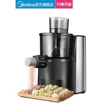 Midea/美的 1802A面条机家用全自动小型饺子皮机压面机智能多功能