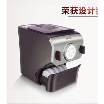 飞利浦HR2356面条机饺子皮机家用全自动小型智能电动压面机和面机