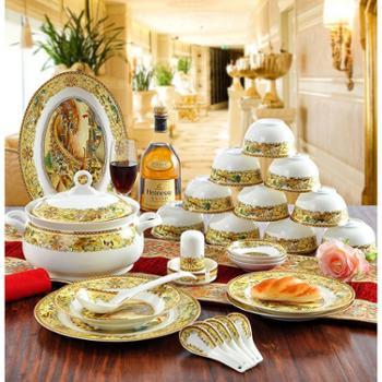 【陕西晟木电子】家用碗碟套装 餐具套装 骨瓷景德镇56头28碗筷中式碗盘碟子陶瓷器