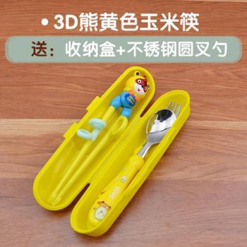 【陕西晟木电子】幼儿童筷子训练筷宝宝学习练习筷餐具套装勺子叉家用小孩男孩一段