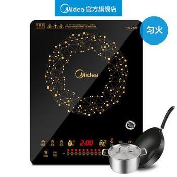 【陕西晟木电子】Midea/美的 C21-WT2118美的电磁炉家用预约匀火超薄