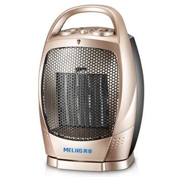 美菱暖风机取暖器台式家用浴室小太阳省电电暖气器节能办公室迷你香槟金(摇头)