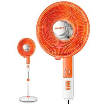 美菱落地小太阳取暖器家用立式电暖气办公室烤火器升降摇头电暖器