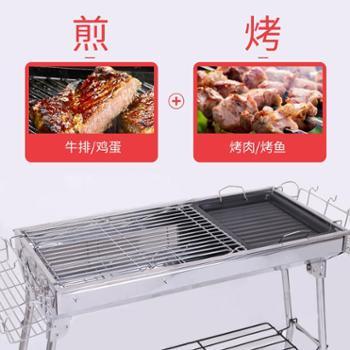 考味佳烧烤炉烧烤箱户外用具木炭炉户外用具野炊木炭炉家庭烧烤
