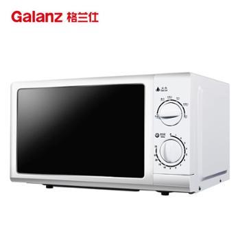 格兰仕P70D20N1P-G5(W0) 转盘机械式家用微波炉20L