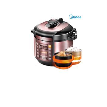 美的电压力锅家用智能5L双胆高压饭煲